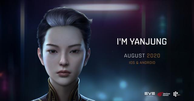 YanJung