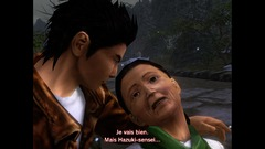 Shenmue 20180809212426