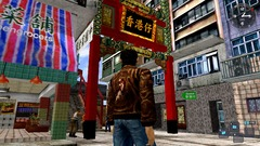 Shenmue II Locations 6 1523616633