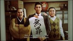 Takayuki Yagami, un avocat désabusé devenu détective privé.