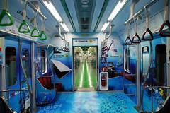 Le métro coréen aux couleurs d'Aion