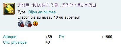 plume_plus_powerwiki.png