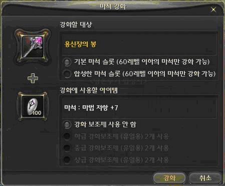 334d6eddea35df02f586cced.jpg