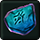icon_item_primary_magicstone_01.png