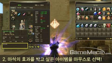 http://medias.jeuxonline.info/upload/aion/Miniaturepourthr/2.jpg
