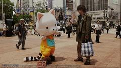 Ce ne serait pas un jeu japonais sans mascotte