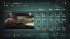 DesktopScreenshot2018