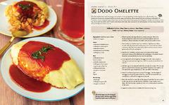 22_23_cookbook_en_FFXIV_COOK_sample_pages.jpg