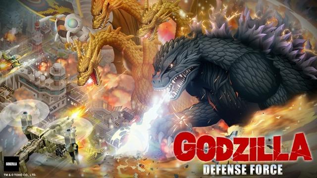 Image de Godzilla Defense Force