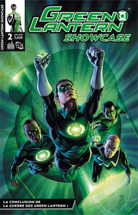 Green Lantern Showcase 02
