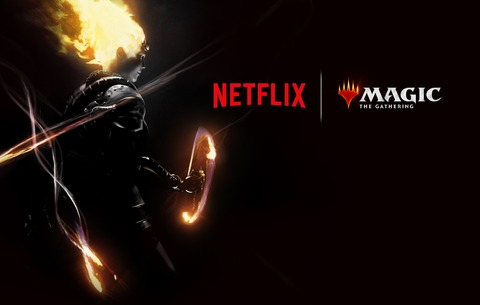 Magic: The Gathering - Netflix et Wizards of The Coast s'associent pour produire une série d'animation Magic: The Gathering