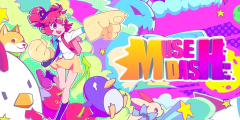 Muse Dash - Test de Muse Dash - Ça amuse dachement