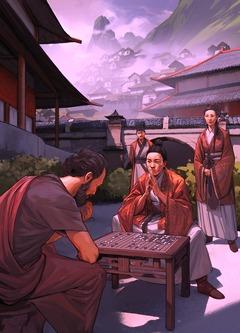 Illustration Humankind Culture Era1 Zhou Chinese 1565797208