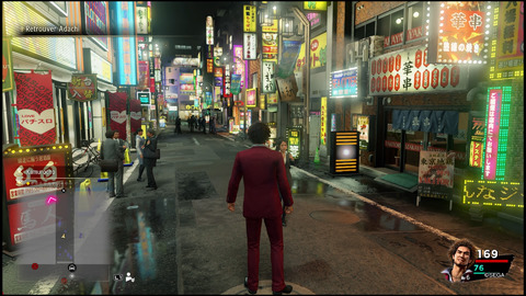Yakuza : Like a Dragon - Test de Yakuza : Like a Dragon - Le passage de flambeau
