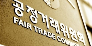 Korea Fair Trade Commission