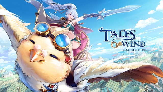 Image de Tales of Wind