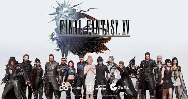 Image de Final Fantasy 15 Mobile