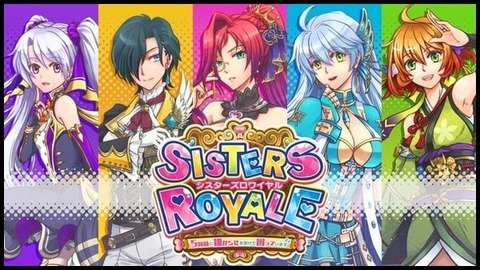 Sisters Royale: Five Sisters Under Fire - Test de Sisters Royale: Five Sisters Under Fire - Le pouvoir des cinq