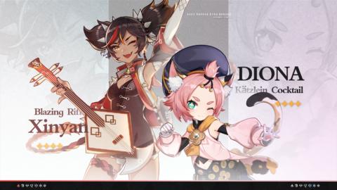 Xinyan et Diona