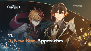 """Version 1.1, """"Une étoile approche"""""""