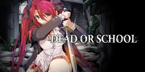 Dead or School - Test de Dead or School - L'école est finie