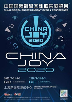 ChinaJoy 2020