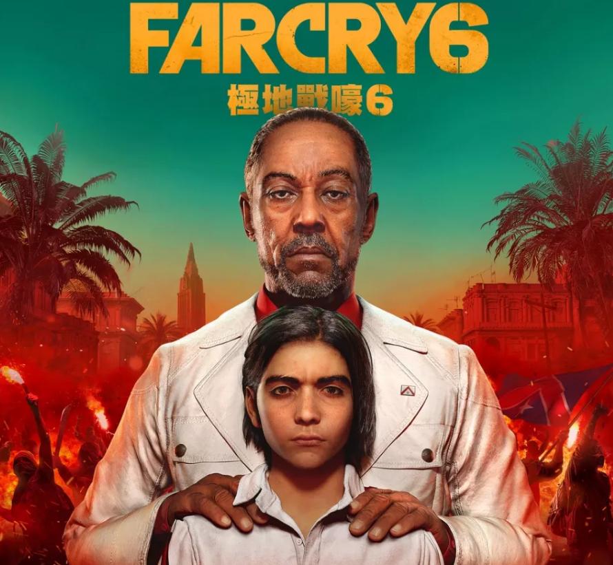 Far Cry 6 : le dictateur Giancarlo Esposito vous passe le bonjour