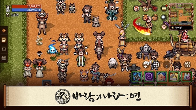 Image de The Kingdom of the Winds: Yeon