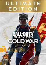 Call of Duty: Black Ops Cold War - Ultimate Edition