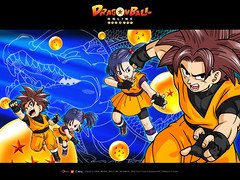 Dragon Ball Online s'annonce en Chine