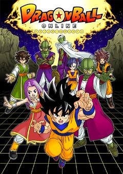 Affiche Dragon Ball Online