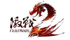 Guild Wars 2 China