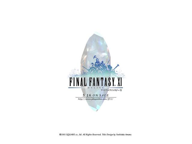 Images de Final Fantasy XI