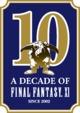 logo 10 ans Final Fantasy XI