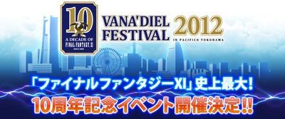 Vana'fest 2012