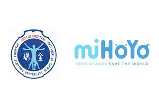 Le studio miHoYo s'associe à la Jiaotong University School of Medicine de Shanghai