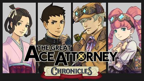 GreatAceAttorneyChronicles.jpg