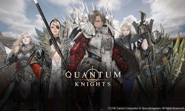 Image de Quantum Knights