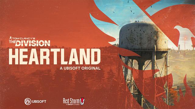 Image de The Division: Heartland