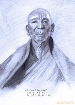 Moine Hainsha