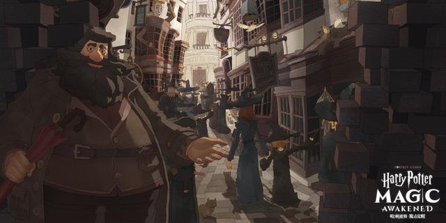 Images de Harry Potter: Magic Awakened