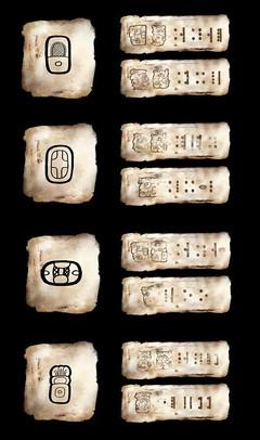 Sanctuaire des Secrets, The Pillars Fall