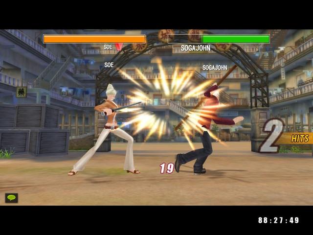Images de Kung Fu Hustle