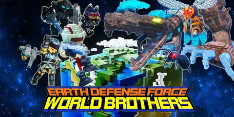 EDFWorldBrothers.jpg