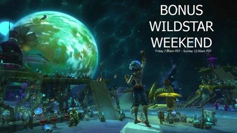 Week-end bonus pour les précommandes