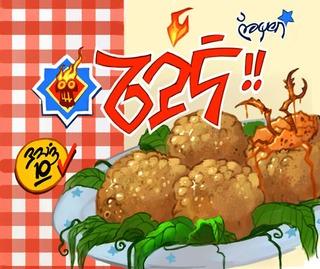 Protostar Corporation vous présente ses délicieux aliments !