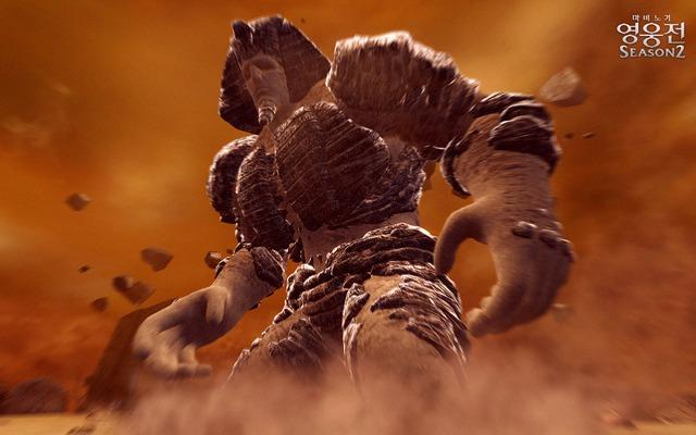 Mabinogi Heroes - Saison 2: Part 2 - Géant de sable