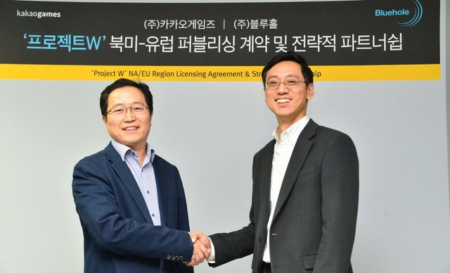 Accord de partenariat entre Bluehole et Kakao Games autour du Project W