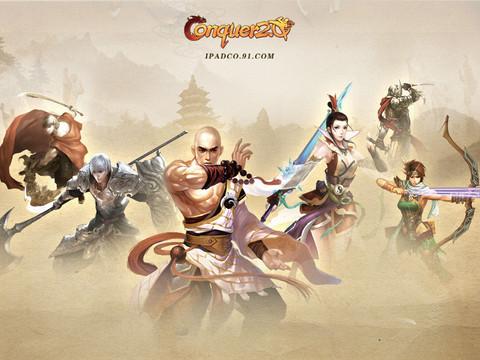 Image de Conquer Online