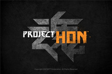 NCsoft - NCsoft dépose l'honorable « Project HON »